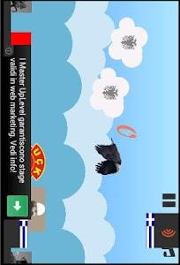 Shqiponja e lire screenshot 3