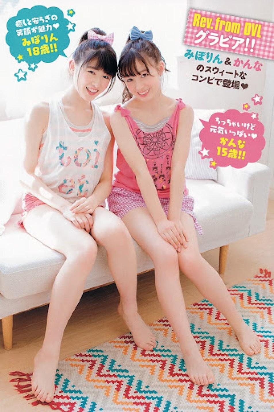 15330_hashimoto-kanna_magazine_young champion