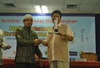 Seminar 3.JPG
