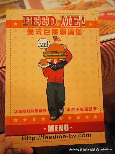 """撐死你!吃粗飽的平價美式體驗~ 台中西屯""""Feed Me""""美式餐廳逢甲店 區域 午餐 台中市 晚餐 漢堡 炸雞 美式 西屯區 速食 飲食/食記/吃吃喝喝"""