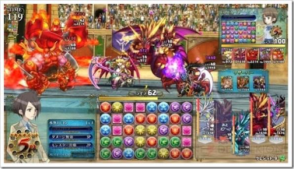 Puzzle & Dragons Battle Tournament 01