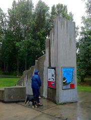 Let's check out Earthquake Park in the rain