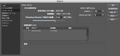 ScreenSnapz005.jpg