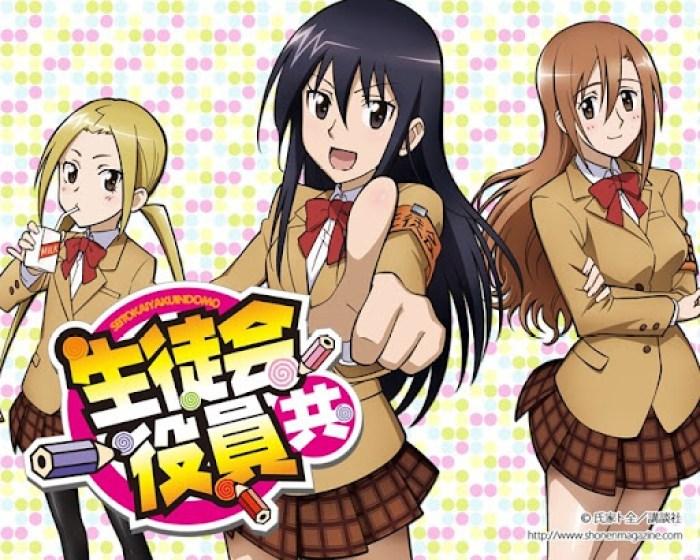 Seitokai_Yakuindomo_anime_02