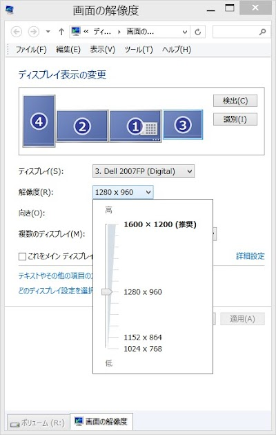 2014-04-12_14h44_03.jpg