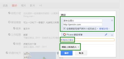 Google_Authorship_08.png