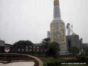 Kinmen金門旅遊