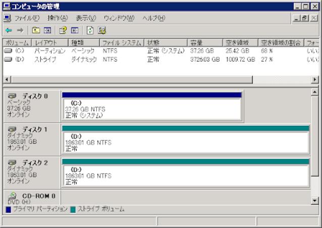 xp_raid0.png