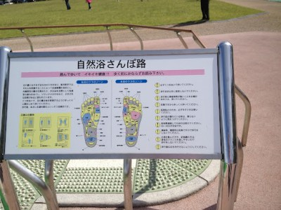 2012_10_ 9_20_15.jpg