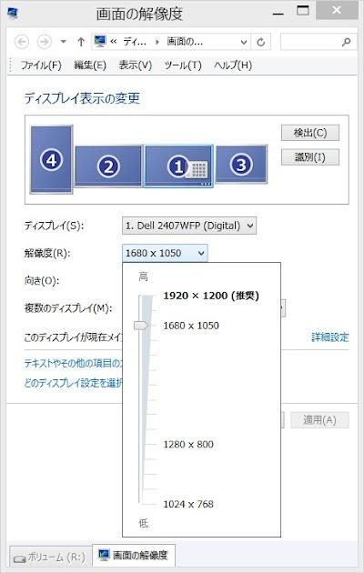 2014-04-12_14h43_34.jpg
