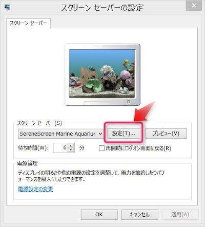 2014-07-16_18h10_23.jpg