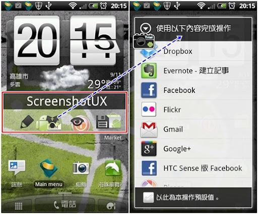 screenshotUX07.jpg