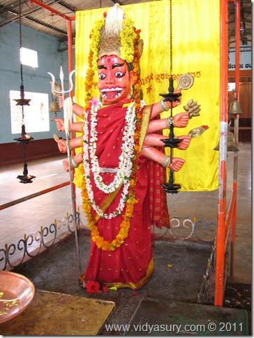 VidyaSury Amriteshwari