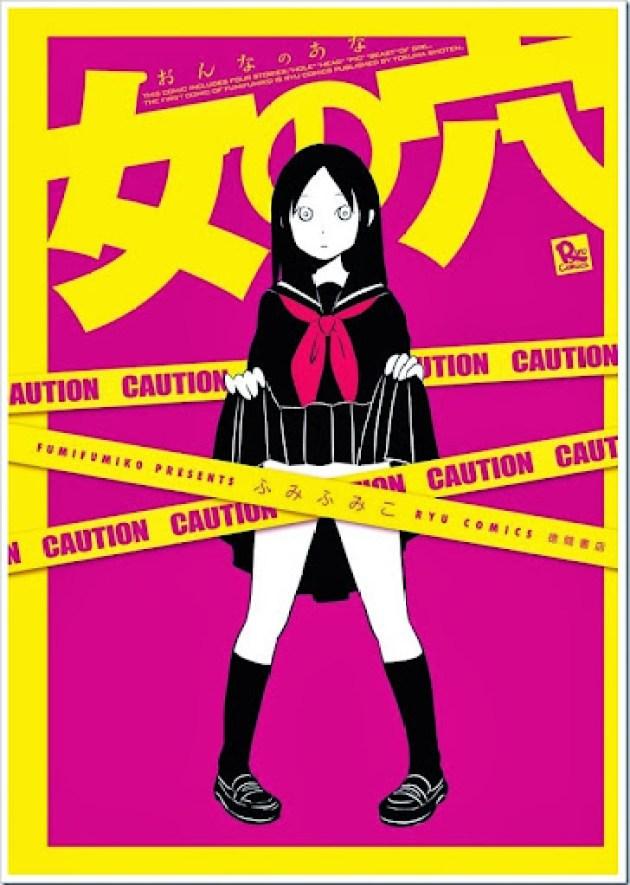 Onna-no-Ana_manga_live-action
