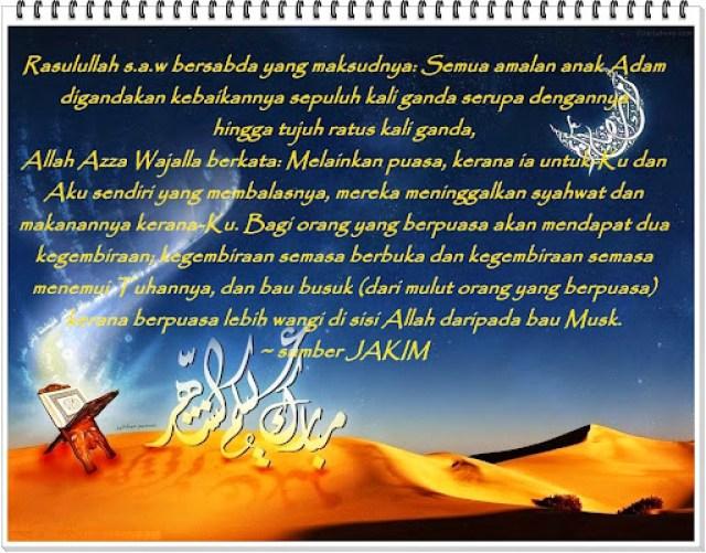 Ganjaran Puasa Ramadhan.jpg