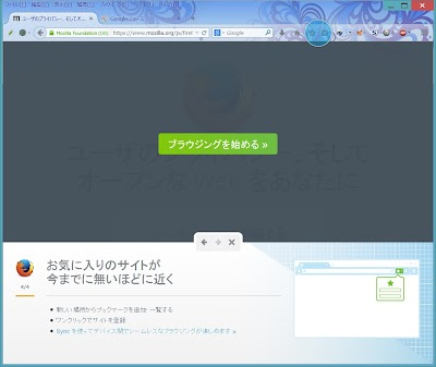 2014-05-12_09h06_41.jpg