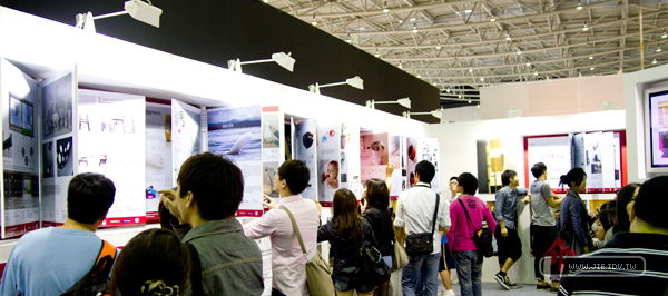 2011台北世界設計大展南港館