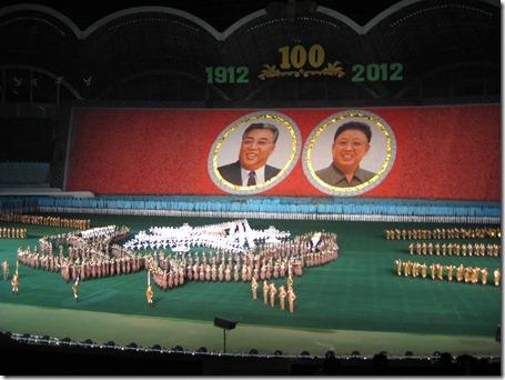 North Korea 2012 014