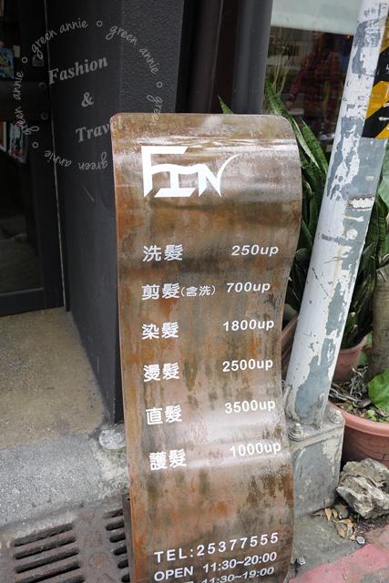 Fin Fair