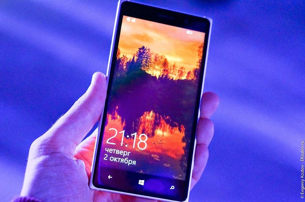 Nokia Lumia presentation Moscow 2014-27.jpg