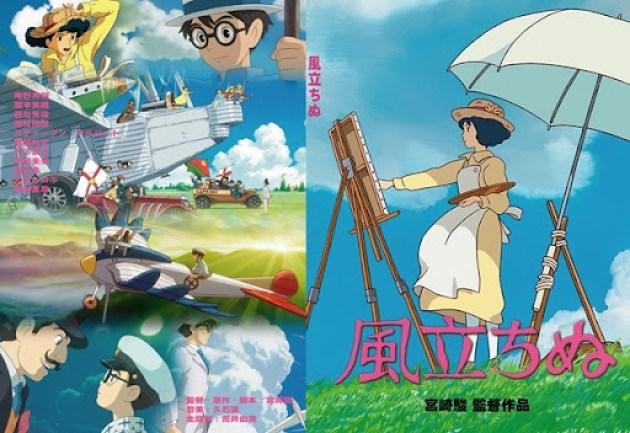 kaze-tachinnu_anime_ghibli_oscar