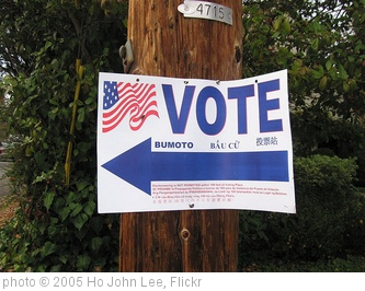 'Vote!' photo (c) 2005, Ho John Lee - license: http://creativecommons.org/licenses/by/2.0/