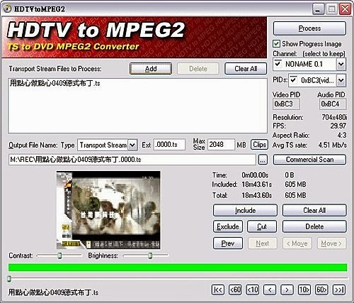 自在生活好Andy: 使用HDTVtoMPEG2來剪輯分割或合併TS檔案教學