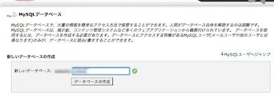 Google ChromeScreenSnapz007.jpg