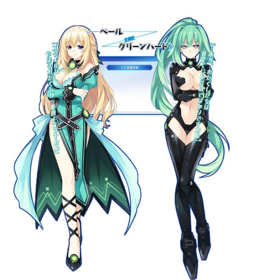 Chou_Megami_Shinkou_Noire_VertGreen-Heart