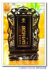【頂級黑檀木-如意九品蓮花】祖先牌位公媽龕祖龕-莊嚴素雅-吉祥蓮花造型設計﹝九吋三﹞
