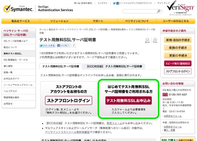 スクリーンショット_2013-06-22_11.33.46.png