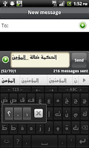 Arabic Language Pack screenshot 1