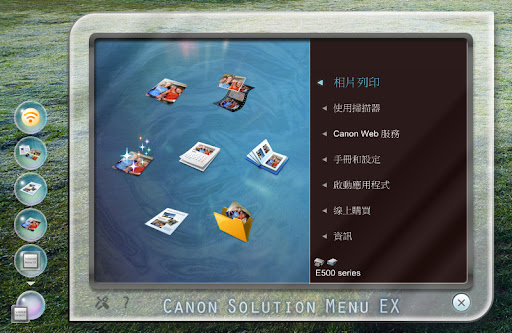 Canon E500 series-S01.jpg
