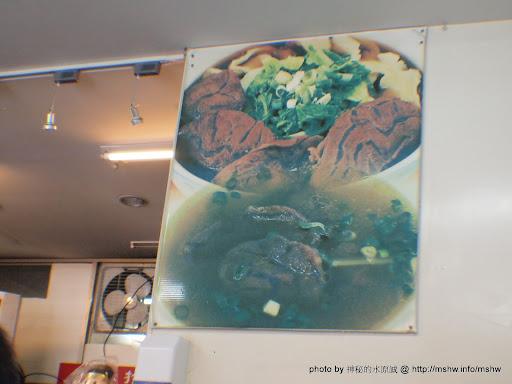 """我的剎有其食試吃會初體驗 Part1 ~ 台中北區""""香椿園 - 老王的店 - 刀削紅燒清燉牛肉麵"""" 中式 北區 區域 午餐 台中市 晚餐 牛肉麵 飲食/食記/吃吃喝喝 麵食類"""