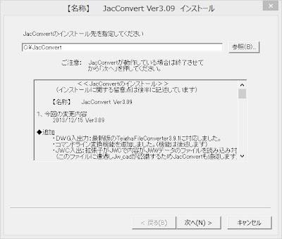 2013-12-19_17h30_04.jpg