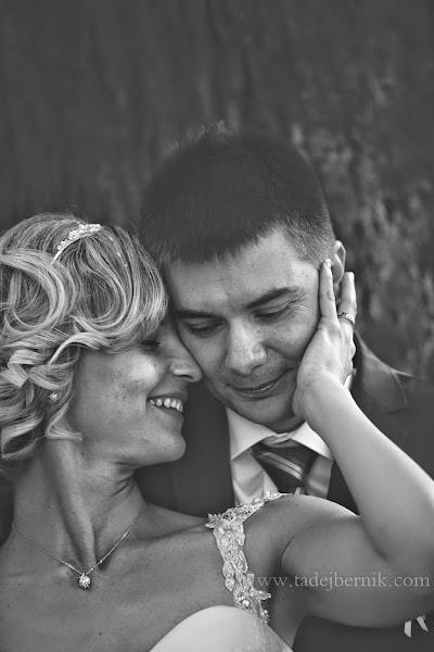 porocni-fotograf-wedding-photographer-poroka-fotografiranje-poroke- slikanje-cena-bled-slovenia-ljubljana-bled-hochzeitsfotografho (93).jpg