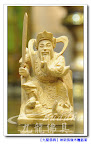 【超迷你神明佛像】檀香木手工雕刻迎福五公分斯文玄天上帝@台北板橋九龍佛具