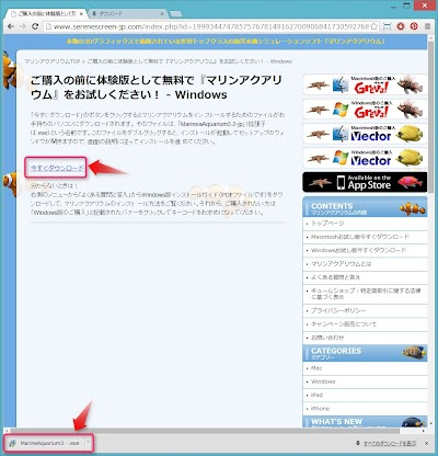 2014-07-17_09h30_48.jpg