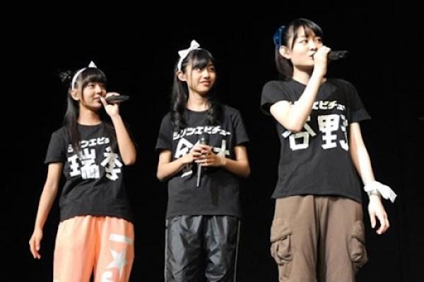 mizuki-anno-natsu-suzuki-hirono-ebichu