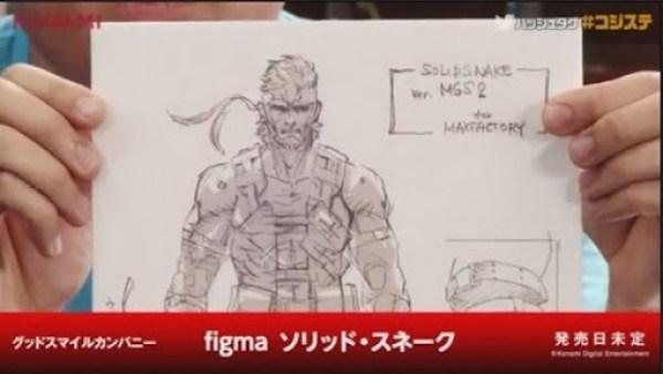 Solid_Snake_Figma_02