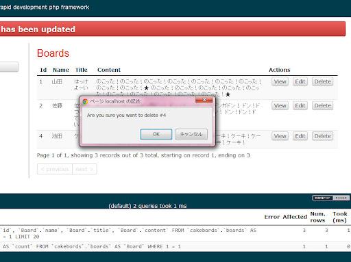 CakePHP の FormHelperlabel 関数の使い方を学びます!  oki2a24 - Google Chrome 20120710 230838.jpg