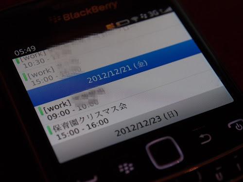 PC211544.JPG