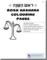Free ראש השנה Rosh Hashanah Colouring Pages Amp Activities