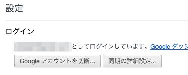スクリーンショット_2015-03-17_21_32_02.png