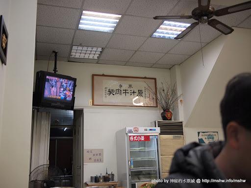 """通化街系牛肉麵又一間?! ~ 台中""""承季牛肉麵"""" 中式 區域 台中市 牛肉麵 西區 飲食/食記/吃吃喝喝 麵食類"""
