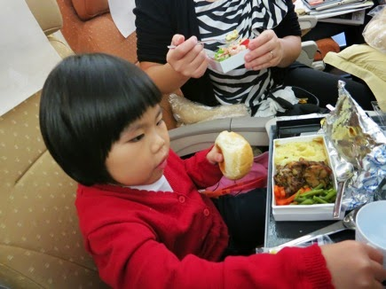 Yining's First Plane Meal