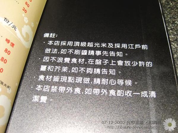 IMG_3520.JPG