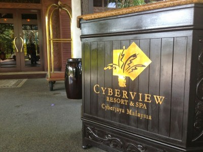 cyberview resort and spa.jpg