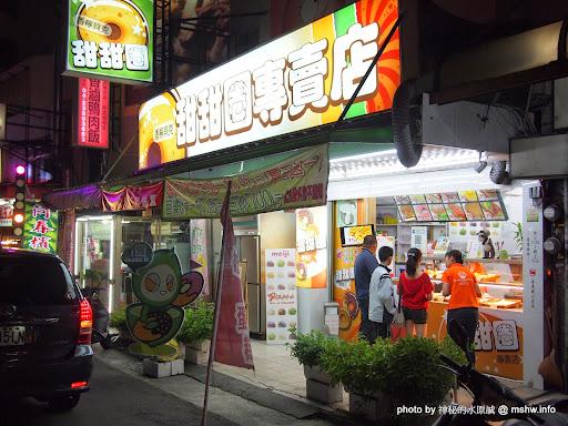 【食記】台中Siang Ning Beike Lemon Donuts 香檸貝克甜甜圈專賣店@南屯萬和宮 : 用料實在,口味多元,鹹甜任君選擇! 下午茶 區域 南屯區 台中市 甜點 糕餅烘培 西式 輕食 飲食/食記/吃吃喝喝