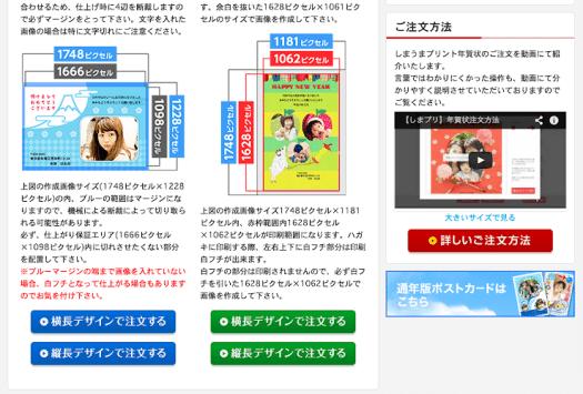 スクリーンショット 2014-11-29 15.52.24.png